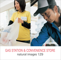 natural images 129 GAS STATION & CONVENIENCESTORE