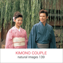 natural images 139 KIMONO COUPLE