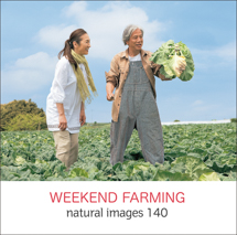 natural images 140 WEEKEND FARMING