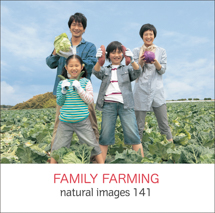 natural images 141 FAMILY FARMING