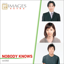 匠IMAGES EXTRA 002 NOBODY KNOWS