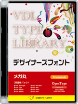 VDL Type Library OpenType Mac メガ丸