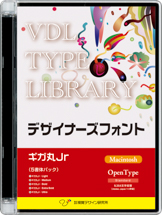 VDL Type Library OpenType Mac ギガ丸Jr