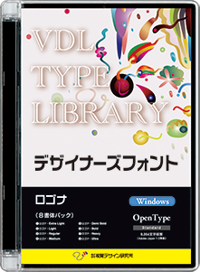 VDL Type Libraly デザイナーズフォント OpenType Win ロゴナ