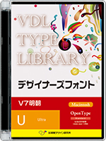 VDL Type Libraly デザイナーズフォント OpenType Mac V7明朝 Ultra