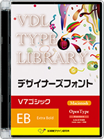 VDL Type Libraly デザイナーズフォント OpenType Mac V7ゴシック Extra Bold