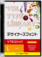 VDL Type Libraly デザイナーズフォント OpenType Mac V7丸ゴシック Light