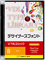 VDL Type Libraly デザイナーズフォント OpenType Mac V7丸ゴシック Bold