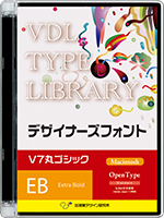 VDL Type Libraly デザイナーズフォント OpenType Mac V7丸ゴシック Extra Bold