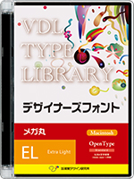 VDL Type Libraly デザイナーズフォント OpenType Mac メガ丸 Extra Light