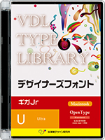 VDL Type Libraly デザイナーズフォント OpenType Mac ギガJr Ultra
