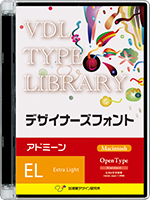 VDL Type Libraly デザイナーズフォント OpenType Mac アドミーン Extra Light
