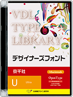 VDL Type Libraly デザイナーズフォント OpenType Mac 京千社 Ultra