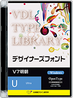 VDL Type Libraly デザイナーズフォント OpenType Win V7明朝 Ultra