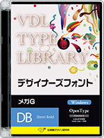 VDL Type Libraly デザイナーズフォント OpenType Win メガG Demi Bold