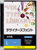 VDL Type Libraly デザイナーズフォント OpenType Win メガ丸 Light