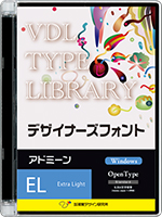 VDL Type Libraly デザイナーズフォント OpenType Win アドミーン Extra Light