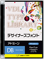 VDL Type Libraly デザイナーズフォント OpenType Win アドミーン Demi Bold