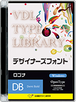 VDL Type Libraly デザイナーズフォント OpenType Win ロゴナ Demi Bold