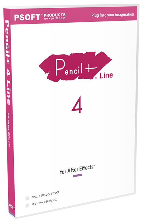 PSOFT Pencil+4 Line for After Effects  スタンドアロン版